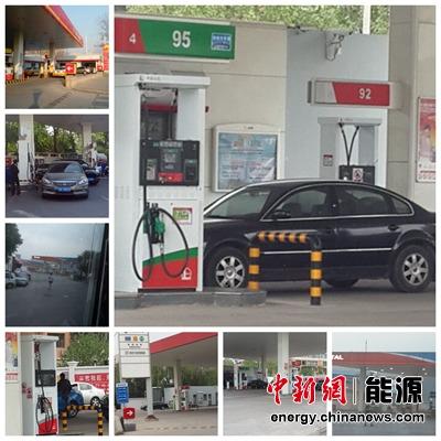 国际油价暴涨难改成品油下调趋势六连跌概率大