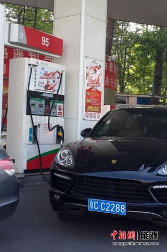 国内油价今日24时起上调90号汽油涨0.07元/升
