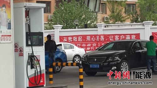 国内油价24时起上调地炼或仍难摆脱亏损之痛