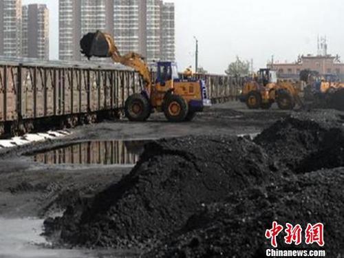 发改委:今年煤炭去产能将超1.5亿吨地条钢退出