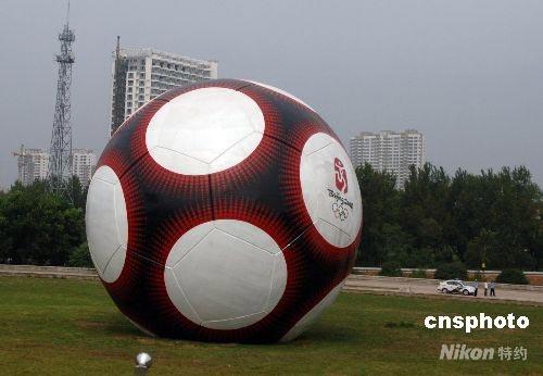 秦皇岛是北京奥运会足球比赛分赛场之一.