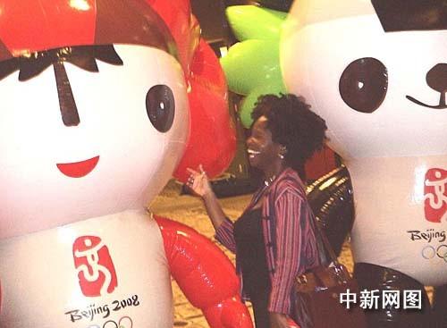 吉祥物福娃简笔画; 2008北京奥运会吉祥物福娃受到