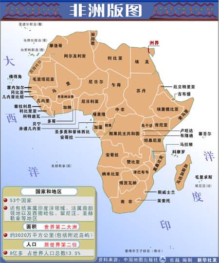 赤道几内亚巴塔地图