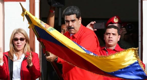 """委内瑞拉宣布与美国断交 搅动拉美""""朋友圈""""?"""