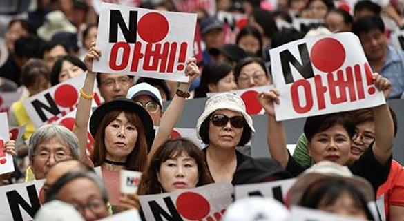 日韩愿为化解矛盾保持对话 军事协定能否延期成焦点