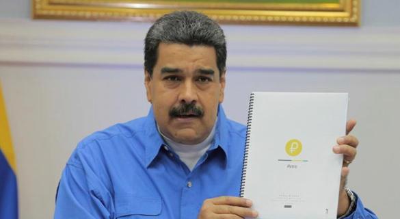 委内瑞拉选举委员会:马杜罗在总统选举中胜选