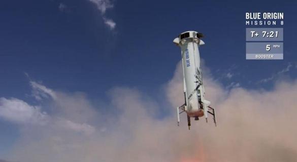 """""""蓝色起源""""第10次试飞火箭 距太空旅游更近一步"""