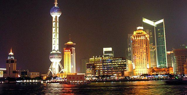 外媒评价中国经济增长6.9%远超全球增速