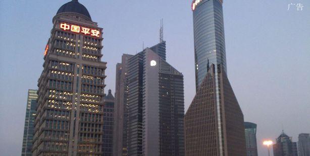中国平安上半年利润407.76亿元 逆势强劲增长17.7%