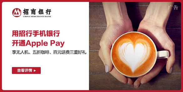 ��apple  pay�����غ���