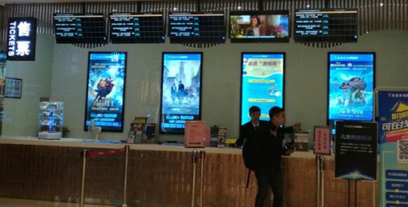 36消协呼吁:电影贴片广告不明示 消费者有权退票