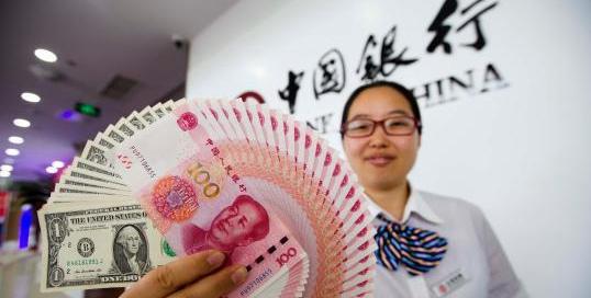 人民币中间价调贬159点 机构:不具备大幅贬值可能
