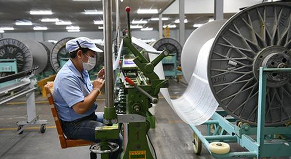 中国制造业再开放 中外企业共享红利