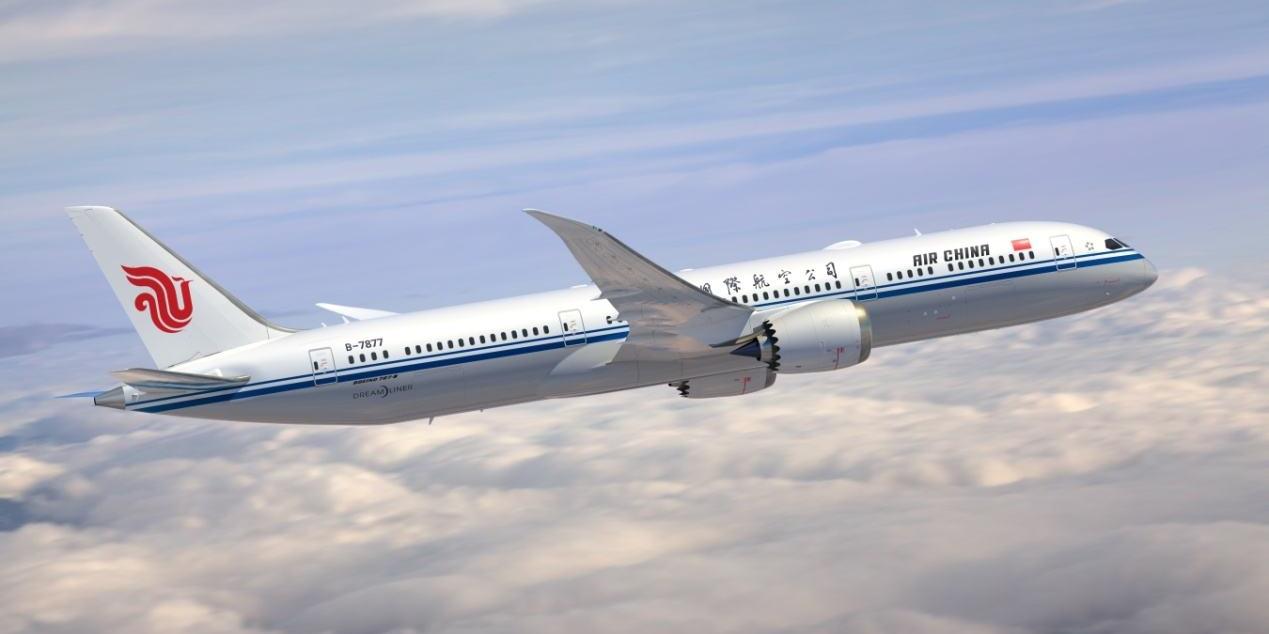 国航3月31日起实行国内客票退改手续费新标准