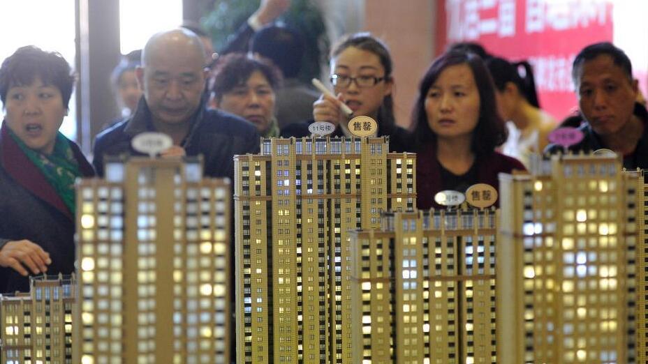 9月新建商品房价环比涨幅微升 二手房价涨幅基本持平