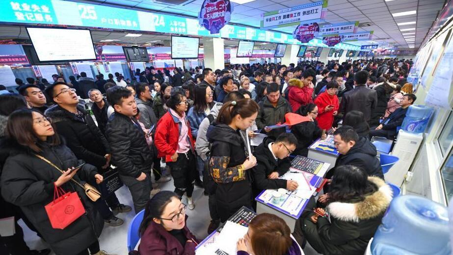 报告称上海企业给工资最高 平均月薪达9484元