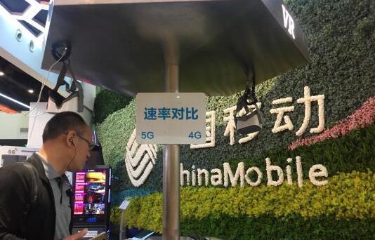 中国移动否认推出5G套餐:系靓号套餐 未推出5G资费