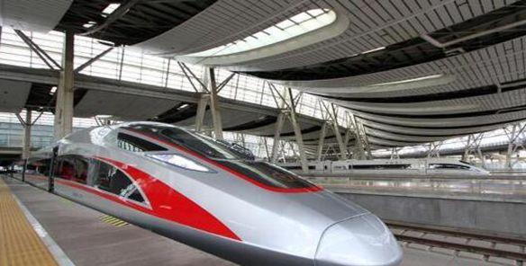 北京铁路局:7月10日起雄安新区高铁直通香港