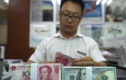 """人民币对美元中间价""""五连跌""""逼近6.9"""