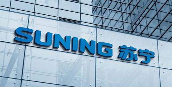 苏宁拟收购家乐福中国80%股份 零售业迎新一轮变革?