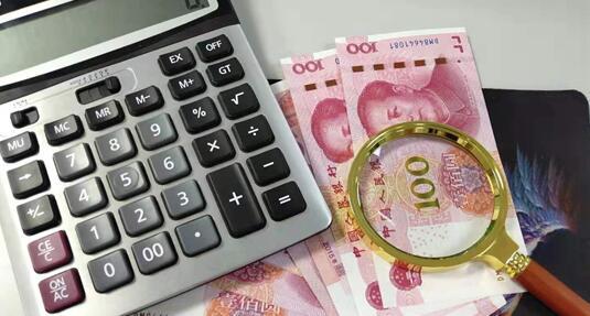 麦肯锡:中国银行业应向价值银行转型 走高质量发展之路