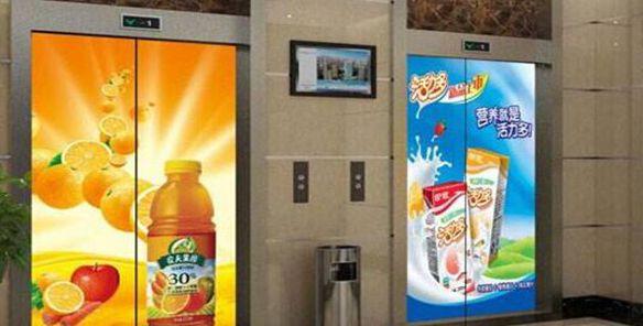 你家小区的电梯广告费,进了谁的腰包?