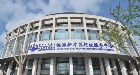 """上海自贸区拟将临港新片区打造成""""外国人才试验区"""""""