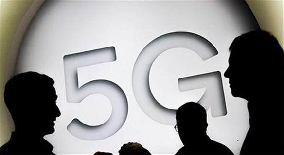 工信部向三大运营商发放5G系统试验频率使用许可