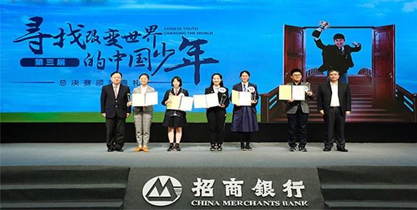 """少年强则国强,30名""""改变世界的中国少年""""诞生"""