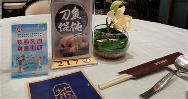分餐:古已有之的中华饮食文化