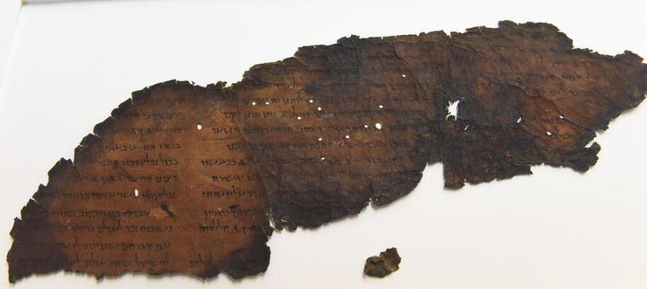《死海古卷》新碎片被发现