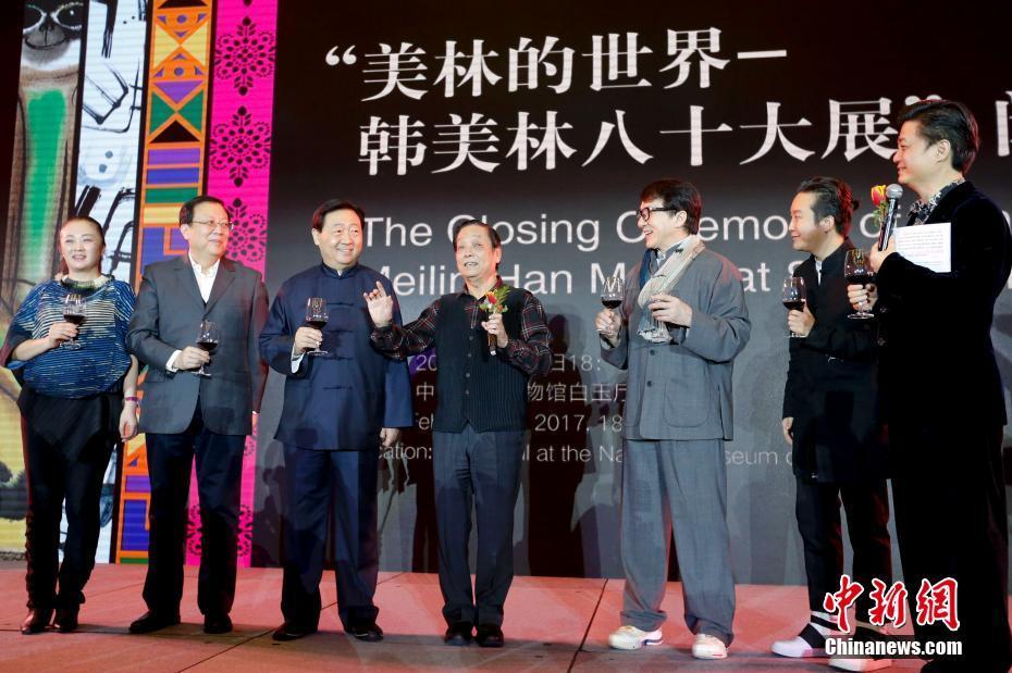 韩美林向国博捐赠80件作品 涵盖艺术家具等门类