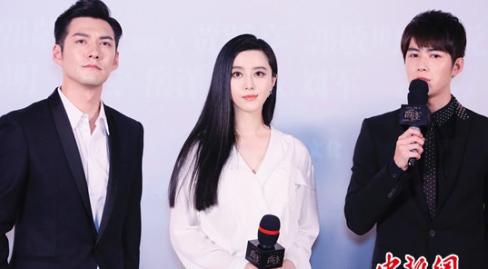 郭敬明否认《爵迹》演员拿天价片酬 获范冰冰力赞