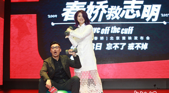 《春娇救志明》首映 余文乐杨千�靡�8年