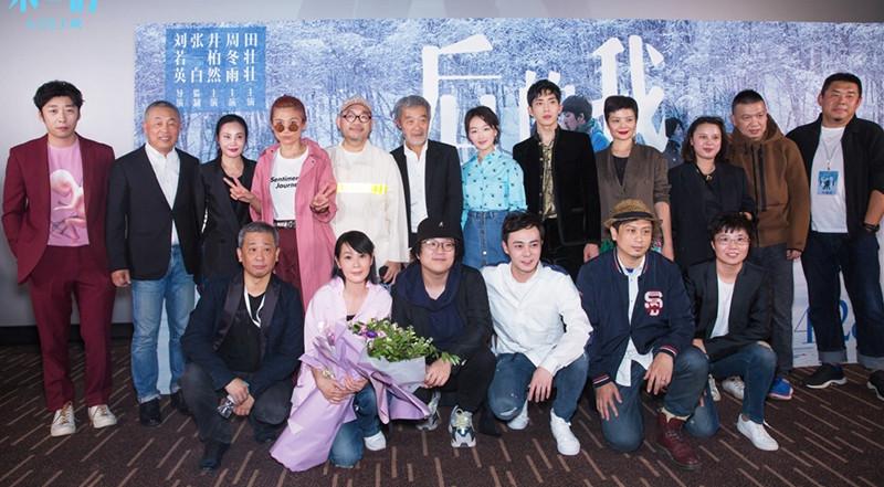 刘若英导演处女作看哭一大片人 陈可辛直言羡慕