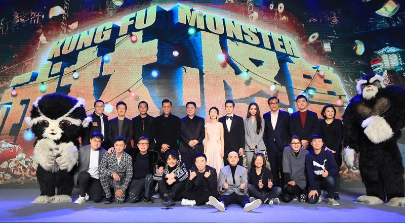 动作喜剧《武林怪兽》将上映 古天乐郭碧婷共舞