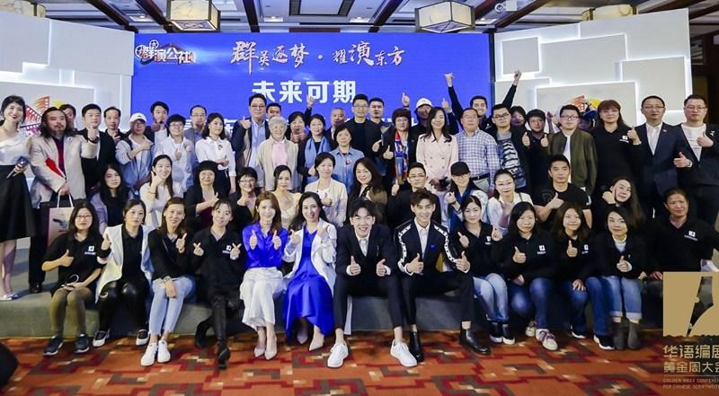 北影节公布《群演公社》八强名单 同名真人秀启动