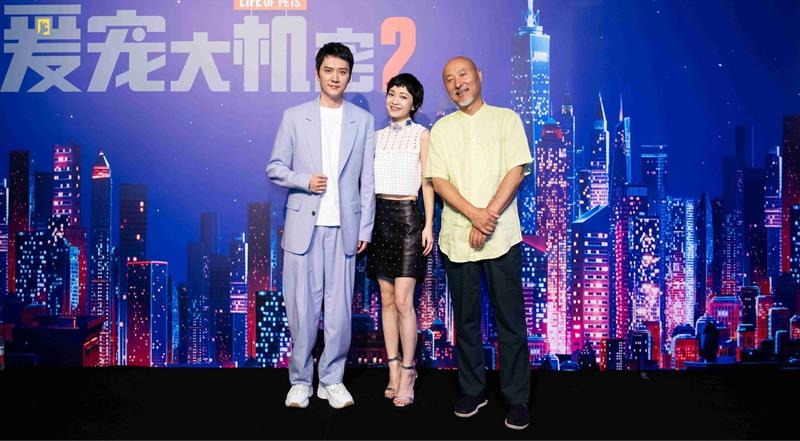 冯绍峰为《爱宠大机密2》配音:都是奶爸感同身受
