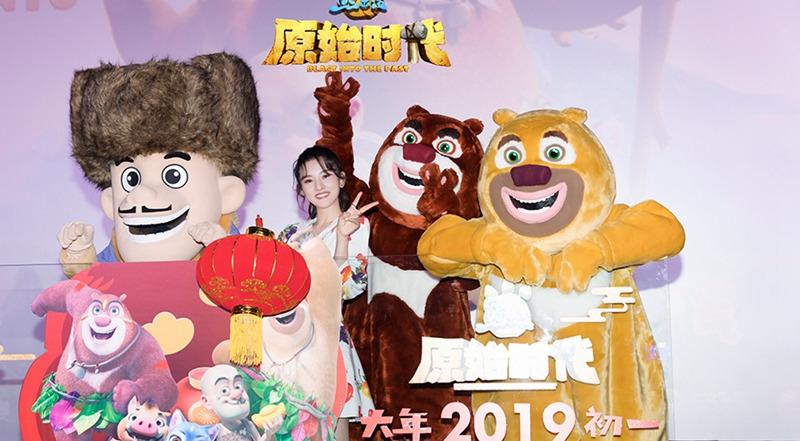 《熊出没・原始时代》首映 导演点赞宋祖儿配音