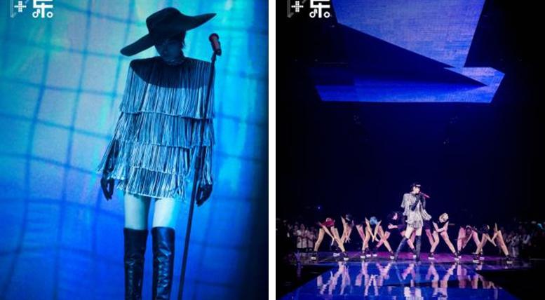 《大音乐+哇LIVE》举办 李宇春用音乐回报歌迷