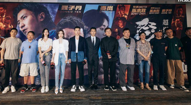 《怒火·重案》首映 成龙甄子丹谢霆锋缅怀陈木胜