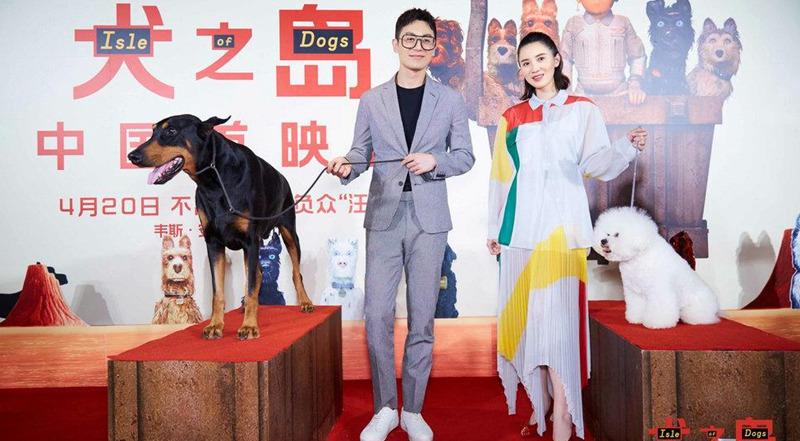 """动画电影《犬之岛》首映 朱亚文宋佳为""""汪""""配音"""