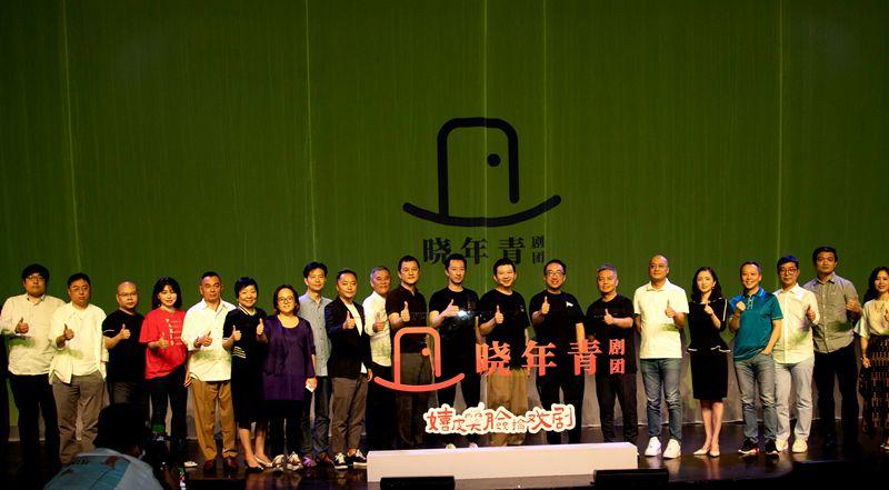 导演饶晓志谈成立晓年青剧团:想为戏剧做点什么