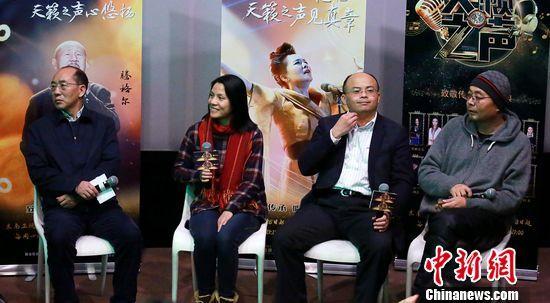 《天籁之声》将于1月26日开播 龚琳娜加盟