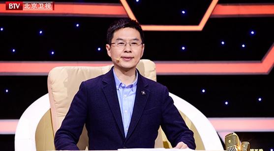 《我是演说家》第五季将播 三大导师助力节目升级