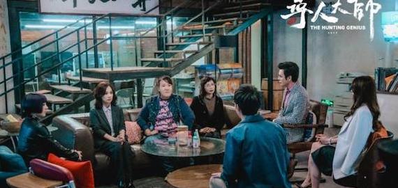"""《寻人大师》第三季将播 试图解救""""孤独灵魂"""""""