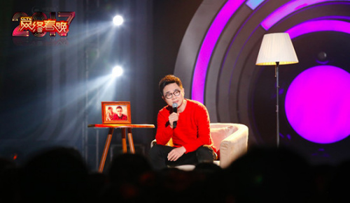 最温暖CCTV网络春晚今晚开播 大鹏为妈妈献歌当场泪奔