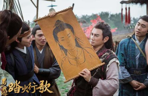 《蜀山战纪2》人物版预告曝光 吴奇隆自称一无是处