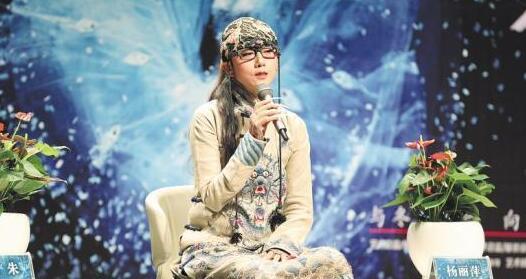 杨丽萍:美源于精神的自律