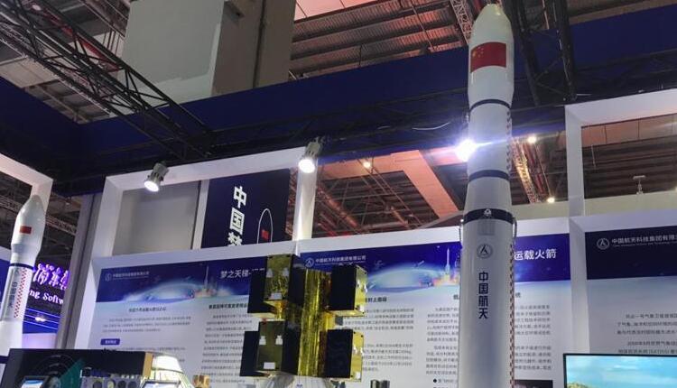 可重复使用运载火箭等亮相第21届中国工博会